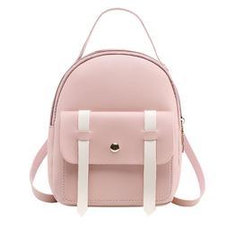 PU Leather Girls Mini <font><b>Backpack</b></font> School <f